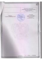 Приложение №1 к Лицензии - лист 2